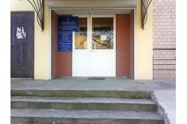 Адміністративно-офісні приміщення, м. Городище, вул. Глінки