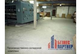 Производственно-складской комплекс, ул. Сурикова