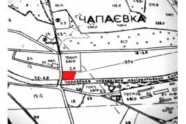 Продается земельный участок в Чапаевке