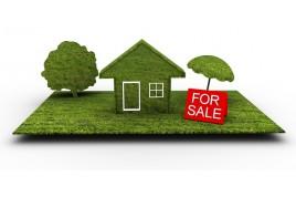 Продается земельный участок по ул. Ватутина, г. Черкассы