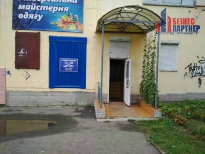 Помещение свободного назначения, ул. Героев Днепра.