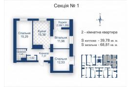 Продаж квартир в новому житловому  комплексі, Митниця, Жужоми.