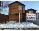 Дом с выходом к Днепру в экологически чистом р-не г. Черкассы