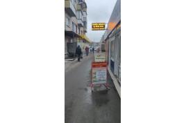 Продається торгове приміщення в районі залізничного вокзалу