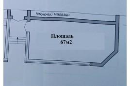 Сдается в аренду торговое помещение в самом центре города Черкассы