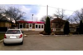 """Продається придорожнє кафе """"СОФІЯ"""""""