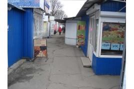 Сдается торговое помещение (МАФ) на рынке в р-не ЖД вокзала Черкассы