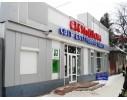 Продается помещение свободного назначения в центре г. Черкассы