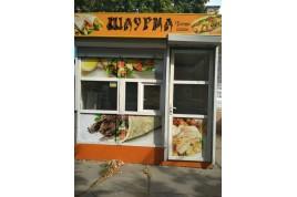 Продам МАФ район 700-річчя (ЧДТУ), бул. Шевченка