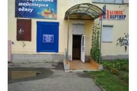 Приміщення вільного призначення, вул. Героїв Дніпра.