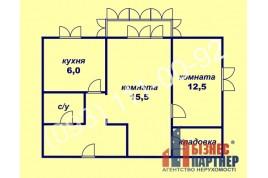 Двухкомнатная квартира по ул. Енгельса(Черновола)