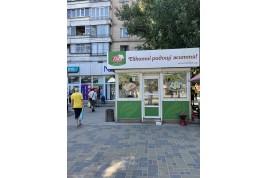 Продам діючий МАФ, по вул. Шевченко 398