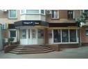 Продається торгове приміщення в центральній частині міста