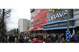 Сдается торговое помещение, Центр, Любава