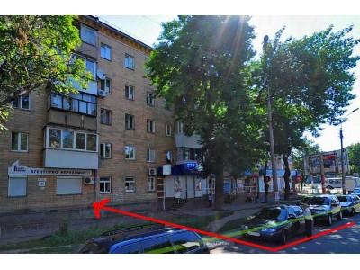 ул. Гоголя,  дом 275, офис 22