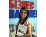 Карлова Дарья